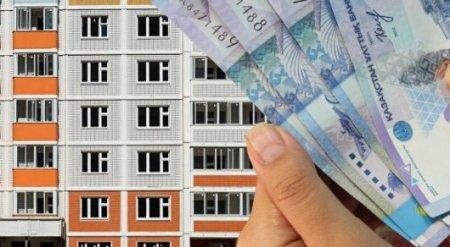 Залоговое жилье, перешедшее банку, разрешили сдавать в аренду в Казахстане
