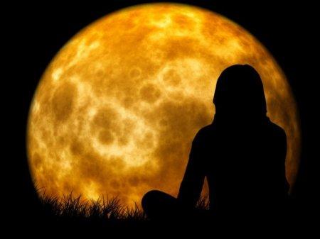 Предстоящее лунное затмение будет особым – астролог