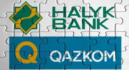 Завершено присоединение Qazkom к Halyk