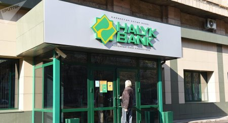 Такой Народный Qazkom: что делать клиентам после слияния банков