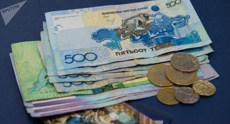 Минэкономики: средняя зарплата казахстанцев - 470 долларов