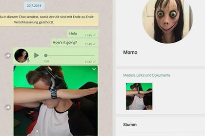 """Пользователи WhatsApp наткнулись на новую """"смертельную"""" игру для детей"""