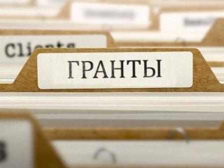Комиссия по присуждению образовательных грантов приступила к работе в Казахстане