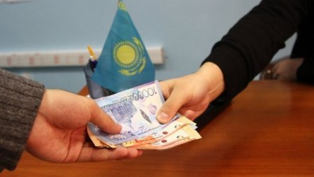 Более 10 млн тенге получили казахстанцы за сообщения о фактах коррупции в этом году