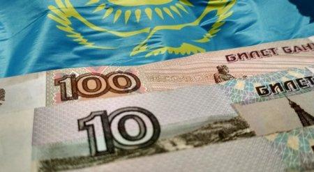 Что произойдет с тенге при падении рубля до 90 за доллар, рассказали эксперты