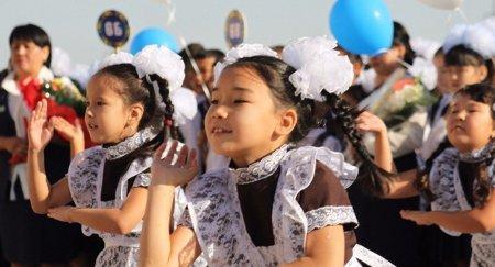 Правила поступления в первый класс в Казахстане - что изменилось
