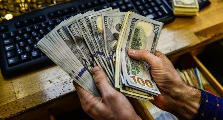 Объявлен курс доллара на выходные