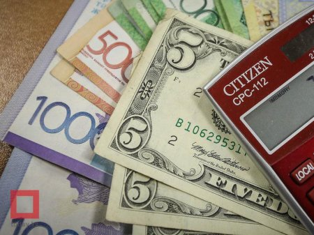 Курс доллара составил 363 тенге на KASE