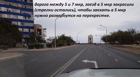 Проблемы дорожной разметки