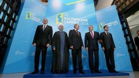 Что пишут иностранные СМИ об Актауском саммите