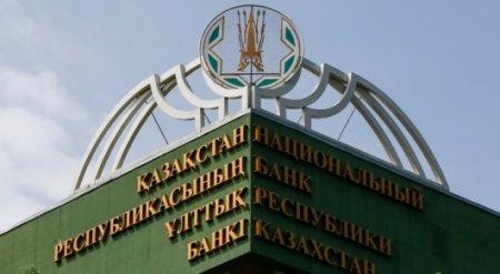 В Нацбанке заявили о независимости тенге от рубля и лиры