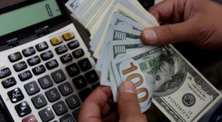 Нацбанк собирается купить валюты на 1,4 миллиарда долларов