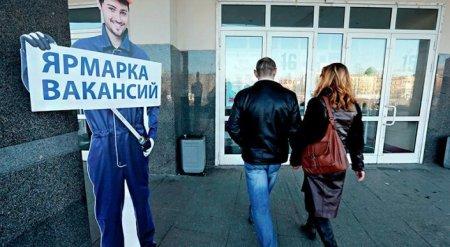Требуют высоких зарплат - Сагинтаеву пожаловались на атырауских безработных