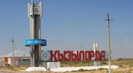 У 11 педагогов Кызылорды выявили сифилис
