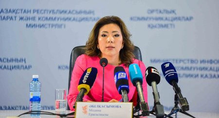 Абылкасымова: в нежелании делать пенсионные отчисления есть две причины