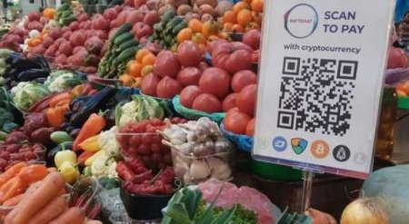 Рынок в Киеве будет продавать овощи за криптовалюту