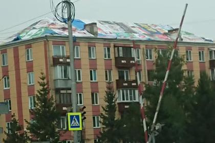 Дырявую крышу российской многоэтажки залатали предвыборными баннерами