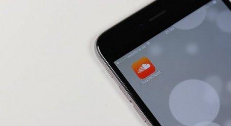 SoundCloud заблокировали в Казахстане