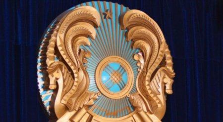 На казахстанском гербе поменяли надпись