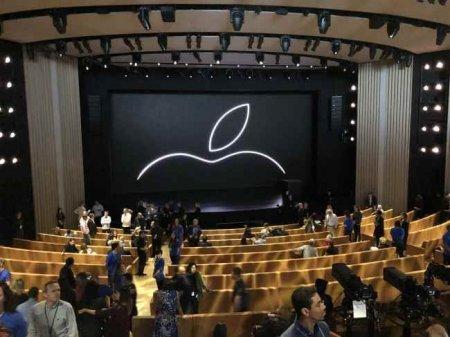 Презентация Apple 2018: онлайн-трансляция
