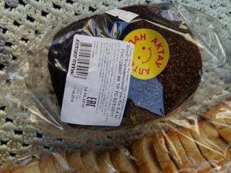 Хлеб из будущего ВИДЕО ФОТО