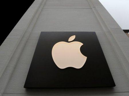 Apple обвинили в слежке за пользователями