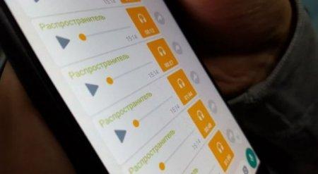 Рассылку в WhatsApp о попытках похищения детей проверило МВД РК