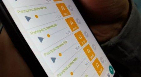 Авторов ложной WhatsApp-рассылки о дефолте банка установила полиция