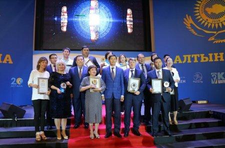 Лучший товар Казахстана-2018