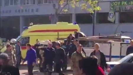Число жертв взрыва в Керчи выросло до 18 человек