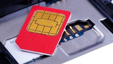 Иностранцам не надо будет регистрировать свои сим-карты в Казахстане