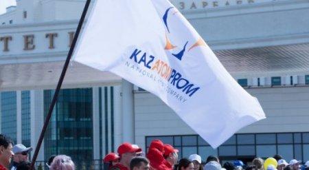 """""""Казатомпром"""" оценили в 4 миллиарда долларов"""