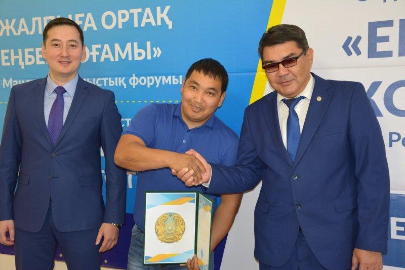 Энергетики АО «МРЭК» вошли в тройку лидеров  в областном конкурсе «Еңбек жолы»