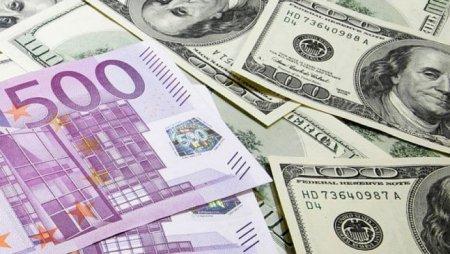 Почти до 376 тенге вырос курс доллара на дневных торгах