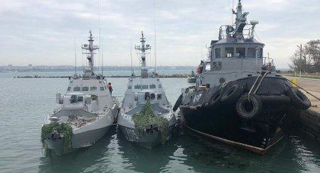 На украинских кораблях находились сотрудники спецслужб – ФСБ