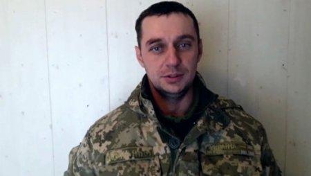 Задержанный украинский моряк признался в провокации