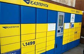 Новые ставки пошлин для международных почтовых отправлений