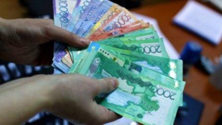 Минимальные зарплата и пенсия в 2019 году установлены в Казахстане