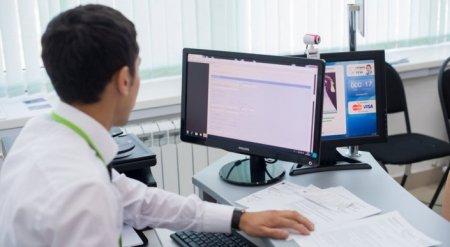Казахстанцы будут получать уведомления о количестве прописанных в квартире
