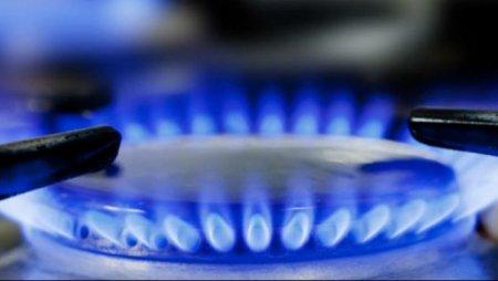 В РК в правила определения предельных цен оптовой реализации газа внесены изменения