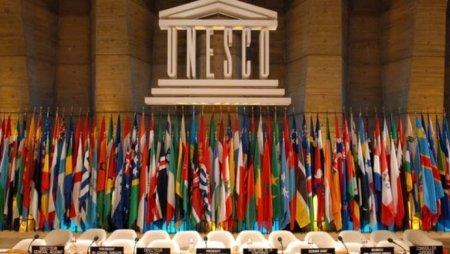 США официально объявили о выходе из ЮНЕСКО