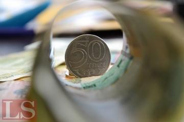 Нацбанк сохранил базовую ставку на уровне 9,25%