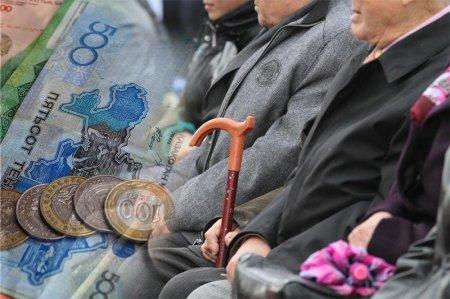 Пенсии в Казахстане повысились с 1 января 2019 года