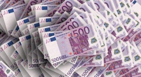В ЕС перестанут выпускать 500-евровые банкноты
