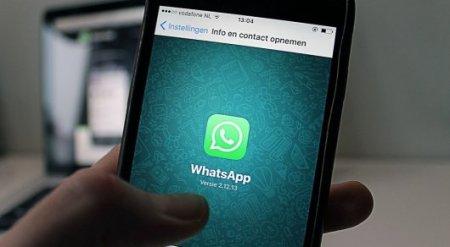 WhatsApp перестанет работать на некоторых телефонах