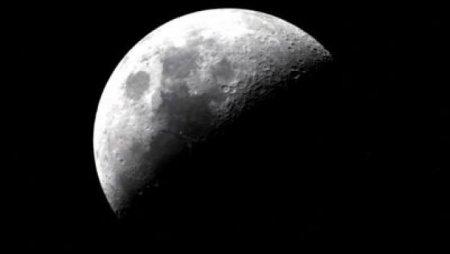 Совершена первая в истории мягкая посадка на невидимую сторону Луны