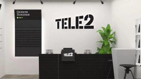 Tele2 уходит из Казахстана
