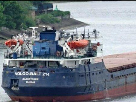 В Турции затонуло грузовое судно с гражданами России, Азербайджана и Украины