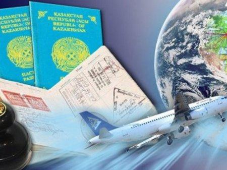 Безвизовый доступ в пять стран получили за год граждане Казахстана