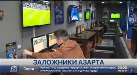 Психологи бьют тревогу: в Казахстане растет число лудоманов